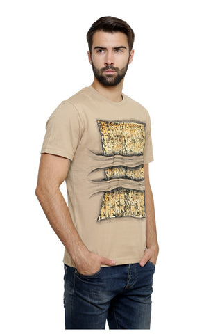 Hand-painted Egyptian Scroll Beige T-shirt