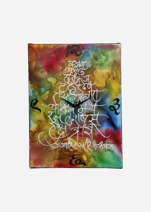 Hand-painted Hindi Alphabets Wall Clock - RANGRAGE