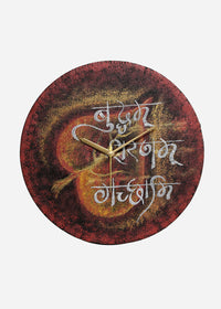 Hand-painted Shlok - Buddha Wall Clock - RANGRAGE