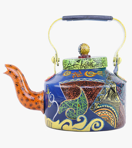 Hand-painted Arabic Calligraphy Kettle