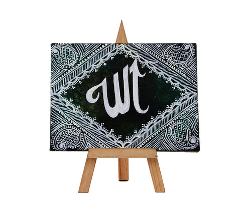 Hand-painted Mystic Allah Mini Painting