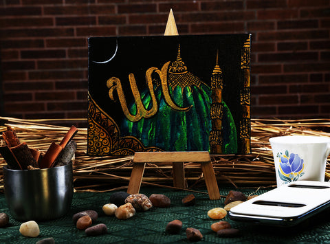 Hand-painted Majestic Allah Mini Painting