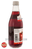 Grown-Up Soda (GuS) Dry Pomegranate 12oz Glass Bottle