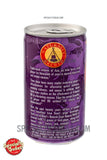 Reed's Natural Ginger Nausea Relief 5.5oz Aluminum Can