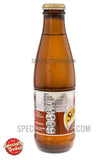Schweppes Ginger Beer 200ml Glass Bottle