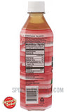 Tea's Tea Plus Half & Half Acerola Cherry Green Tea 500ml Plastic Bottle
