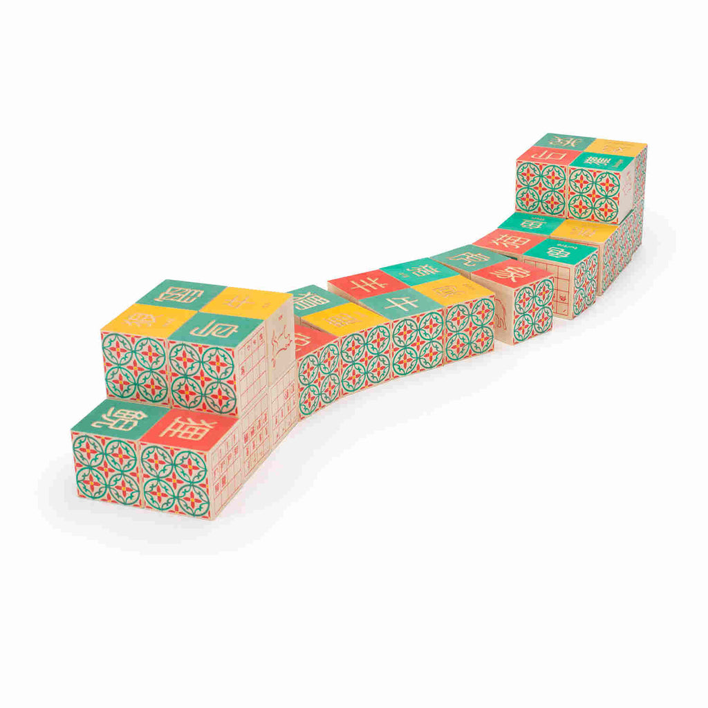 Chinese Language Building Blocks - Uncle Goose - Uncle Goose - Woozy Moo - 1