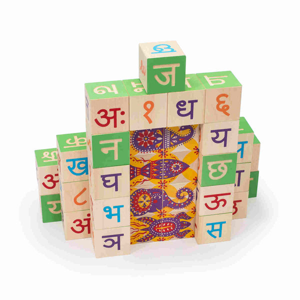 Hindi Language Building Blocks - Uncle Goose - Uncle Goose - Woozy Moo