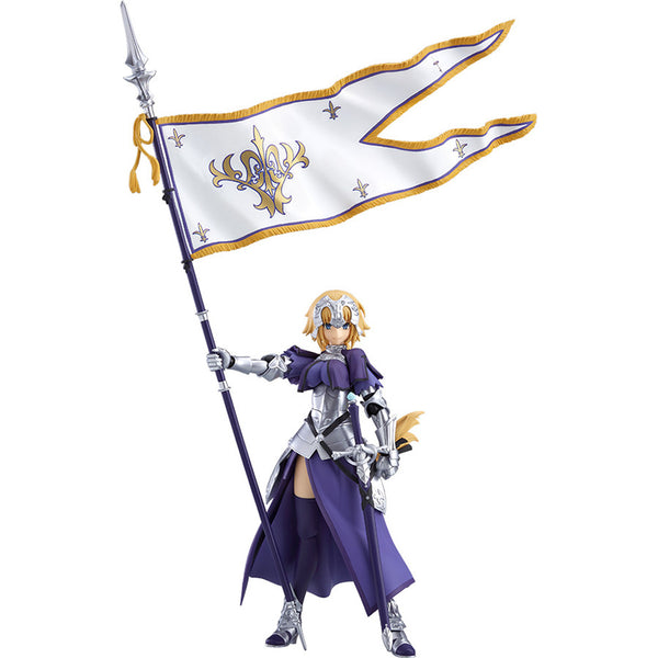 Ruler/Jeanne d'Arc | Fate/Grand Order | figma No. 366 | Max Factory | Woozy Moo
