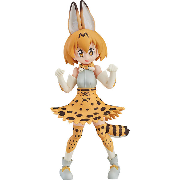 Serval | Kemono Friends | figma No. 362 | Max Factory | Woozy Moo