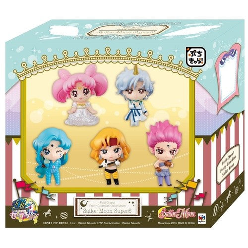 Sailor Moon Super S Petite Chara - Megahouse - Woozy Moo - 1