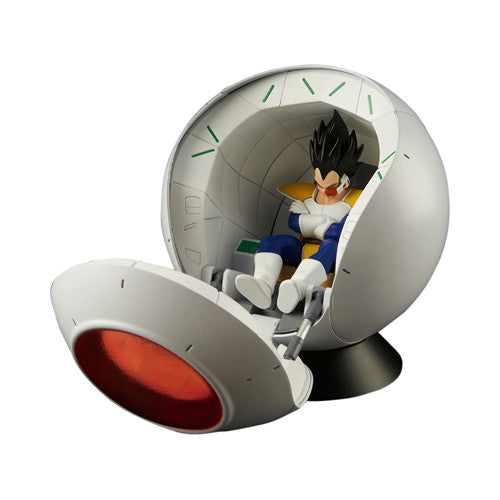 Dragon Ball Z: Bandai Figure-rise Mechanics - Saiyan Space Pod - Bandai - Woozy Moo - 1