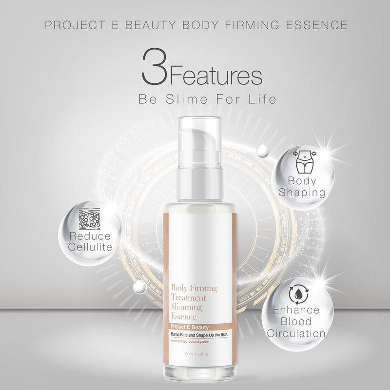 Project E Beauty Body Firming Treatment Slimming Essence | Natural Organic Cellulite Slimming Skin Firming Fat Burning Body Shaping Sculpting Weight Losing Massage for Waist, Abdomen & Buttocks Cream Gel Treatment 50ml 1.7oz