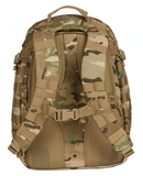 5.11 Rush24 Backpack by Stockstill Outdoor Supply - MultiCam - Back View