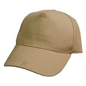 Plain Khaki Baseball Hat