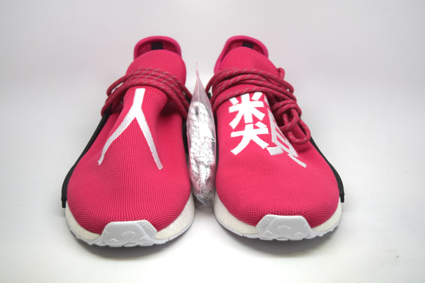 wholesale dealer d9c1d 2bbae Adidas PW Human Race NMD Friends & Family Pink – PRSTG SHOP