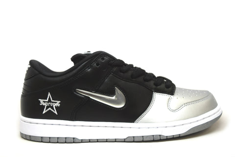Nike Dunk SB Low Supreme Jewel Swoosh Silver