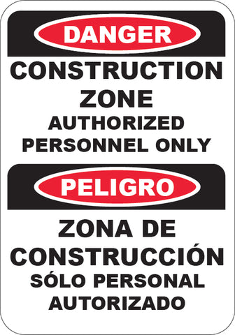 Construction Site Authorized Personnel Only English/Spanish