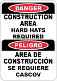 Construction Area Hard Hats Required English/Spanish