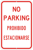 no parking sign english and spanish