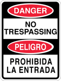 Danger No Trespassing - Sign Wise