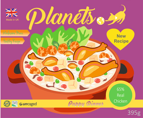 Planets Puppy Dinner - Wet Dog Food 395g Made in UK