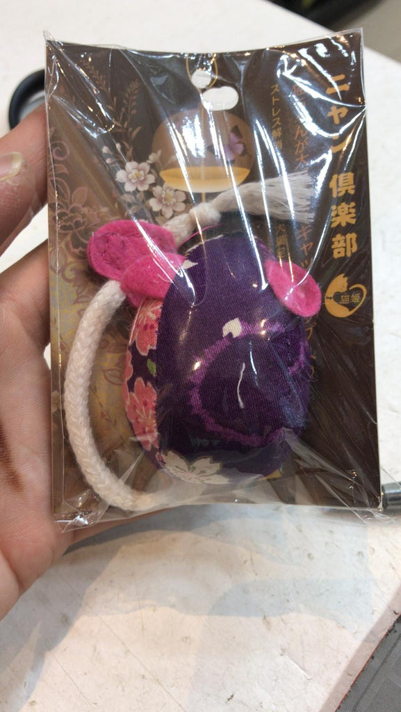 Japanese Mouse Cat Toy      日本鼠貓玩具