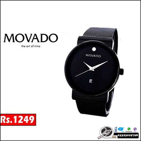 MOVADO Meuseum Style Watch