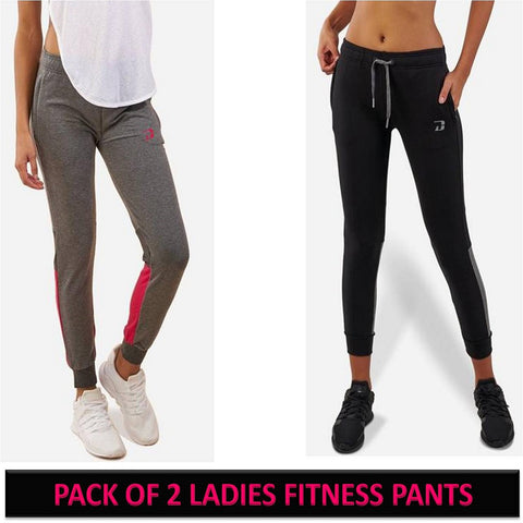 Pack of 2 Ladies Fitness Trouser