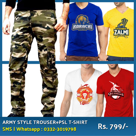 Pack of 2 ( PSL Half sleeves T-Shirt + Army trouser )