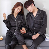 PJ Set Deal For Couple (2 Pairs)