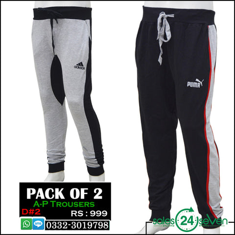 Pack of 2 A/P Fleece Trousers (Design 2)