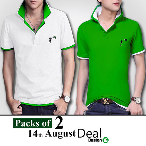 Pack of 2 Double collar T shirts:  (14th august Deal 16)