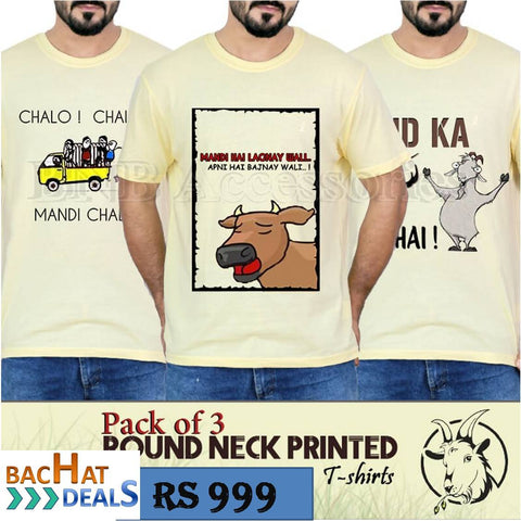 PACK OF 3 BAKRA EID T SHIRTS DEAL 1