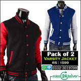 Pack of 2 Varsity Jacket