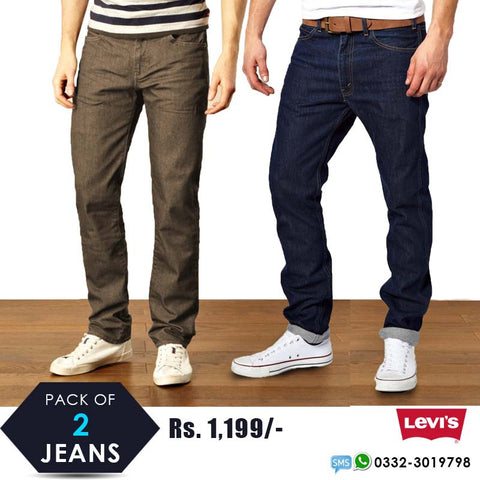 Pack of 2 Levis Jeans