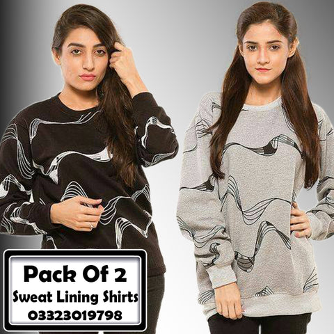 Pack Of 2 Lining Sweat Shirts Female