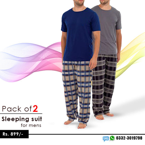 Pack of 2 Night Suits for Men