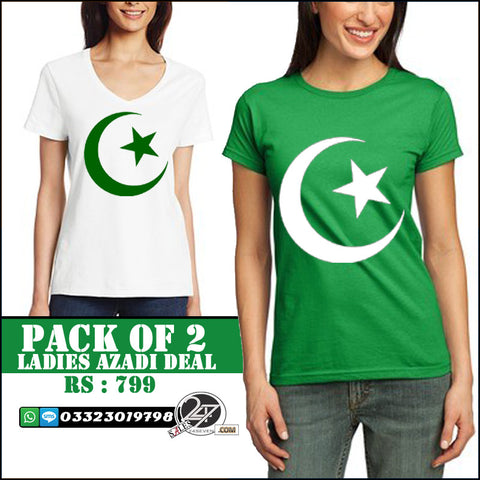 Pack of 2 Azadi T-Shirts for Females
