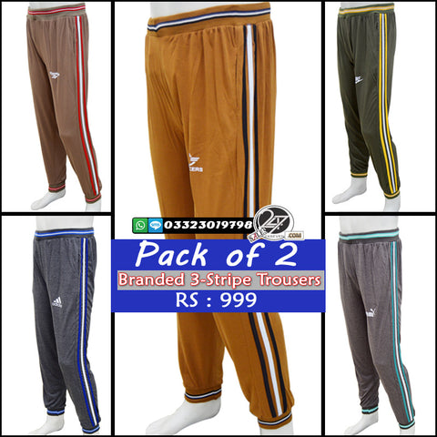 Pack of 2 Branded 3-Stripe Sports Trousers