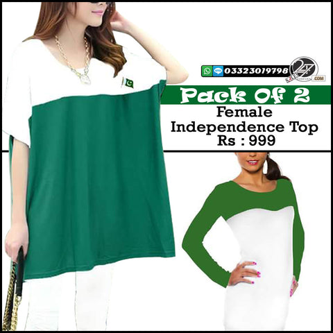 Pack of 2 Female Independence Tops