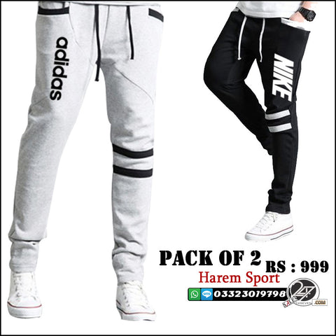 Pack of 2 Harem Sports Trousers