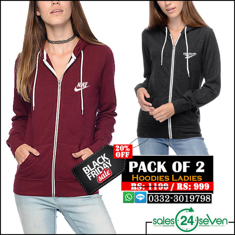 Pack of 2 Ladies Branded Hoodies