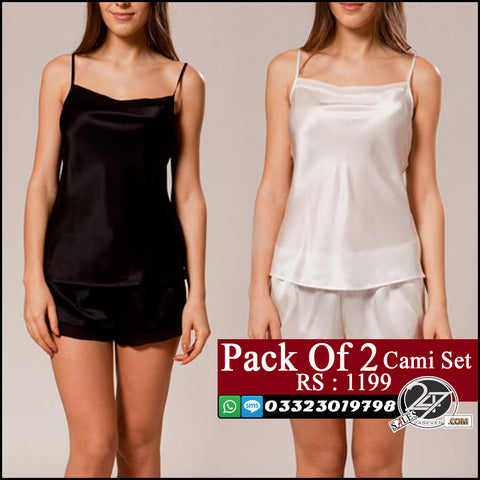 Pack of 2 Cami Set