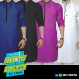 Pack of 4 Combo (2 kurta + 2 shalwar)