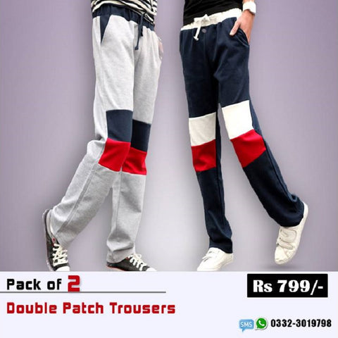 Pack of 2 Patch Sports Trousers.