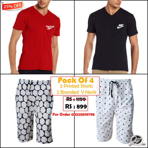 Sale: 2 Printed SHORTS + 2 Branded T SHIRTS