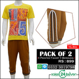 Pack of 2 (1 Graphic T-Shirt Plus 1 Stylish Bermuda)