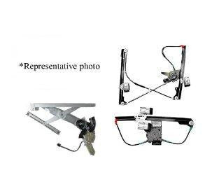 PONTIC 92-98 GRAND AM REAR WINDOW REGULATOR LH POWER w/MOTOR SDN (=92-98 ACHIEVA/SKYLARK)