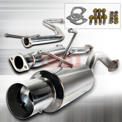 Honda 1992-1995 Civic 2/4D N1 Catback Exhaust 2.5 Inch Performance-k